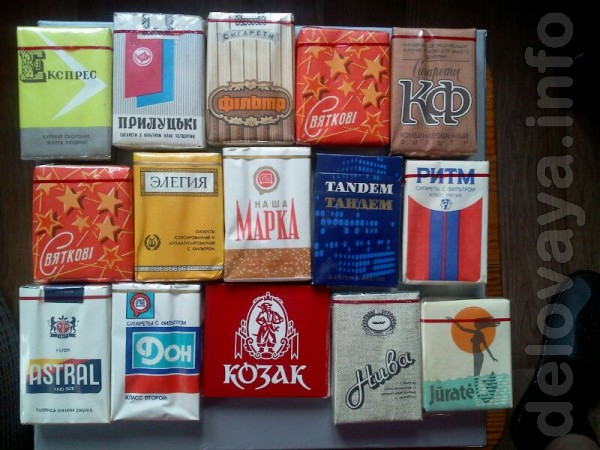 Купить сигареты времен ссср в украине электронная сигарета купить минск цены