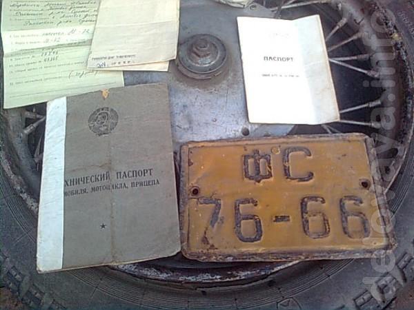 Куплю: Черные номера , как на фото 30 грн. тех.паспорта к-750 , м-72