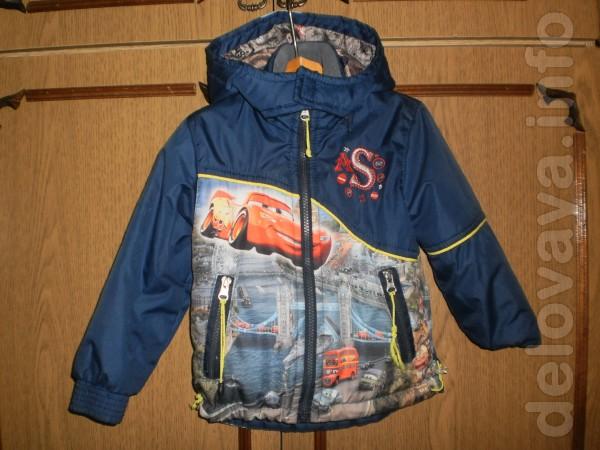 Куртка молния маквин в отличном состоянии.150 грн.от 2 до 5 лет