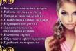 Студия BeautyExpert приглашает: - ногтевой сервис: маникюр (классиче