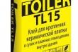 Клей для плитки высокопрочный  для внутренних и наружных работ Toiler