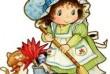 Ищу работу домработницы: уборка квартиры, дома, помещений и т.д. Женщ