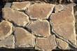 Камень природный песчаник толщина камня любая под заказ  от 20 мм д