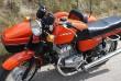 Куплю мотоцикл Ява, Pannonia, м72