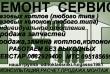 Ремонт электронных плат управления газовых котлов всех марок и типов