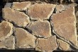 Камень природный песчаник Луганских месторождений - толщина камня люб