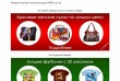 Продажа интернет-магазина и создание нового в Украине (недорого)
