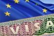Шенгенские визы (Испания, Франция, Германия, Австрия,Голландия)