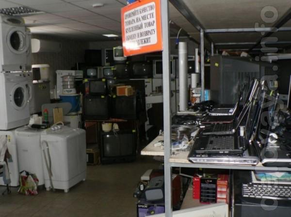 Продам аудио аппаратуру, бытовую и компьютерную технику.  095-003-51-