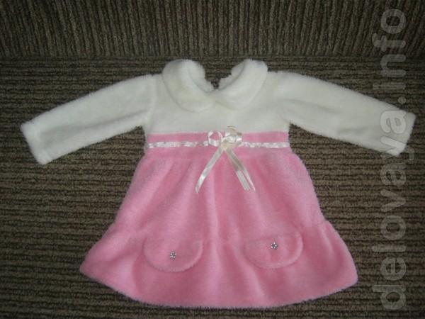 Продам нарядное детское платье. В очень хорошем состоянии. Длина  - 4