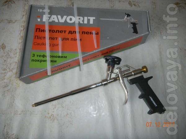Продам монтажный пистолет для пены Favorit (12-072) с тефлоновым покр