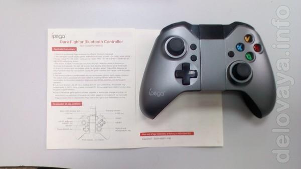 1. Этот Bluetooth GamePad поддерживает игры в различных платформах An