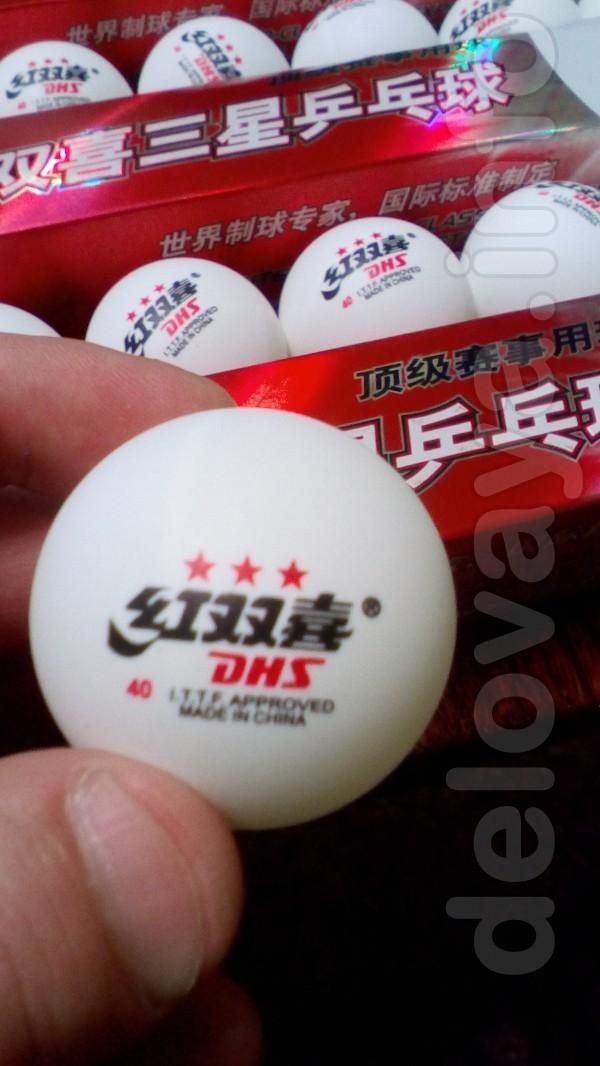 Производитель: DHS Double Happiness Жесткий и надежный мячDHS Doubl
