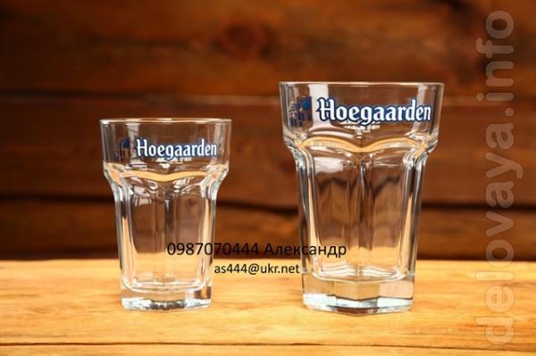 Бокалы 100% оригинальные. Импорт. Цена за 1 бокал: Hoegaarden (0,5L