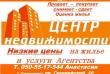 Продам 1к квартиру по пр. Центральному 31, р-н «ДК Строителей», 3/4
