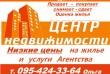 Продам дом в городе Лисичанск Общая площадь 80 кв.м, 3 комнаты,хороши