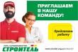 Предприятию в г.Лисичанск на постоянную работу требуется:грузчик ( фи