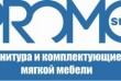 Поролон разной плотности - Латекс ( Болгария ) - Синтепон - Синтеп