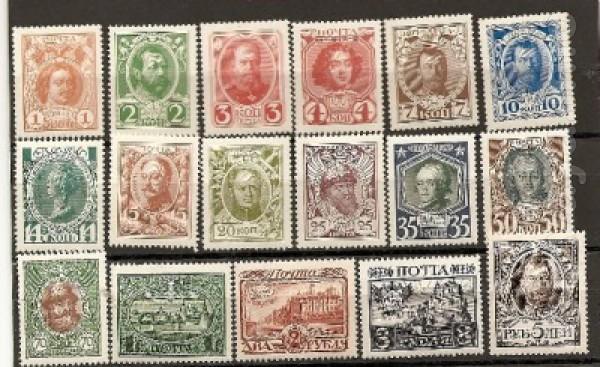 Куплю почтовые марки СССР, Царской России, Китая, Чехословакии и т.д.
