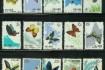 Куплю почтовые марки СССР, Царской России, Китая, Чехословакии и т.д. фото № 2
