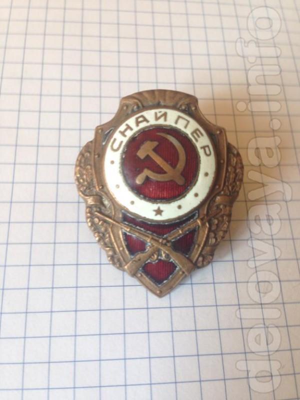 Куплю дорого медали, значки, жетоны СССР