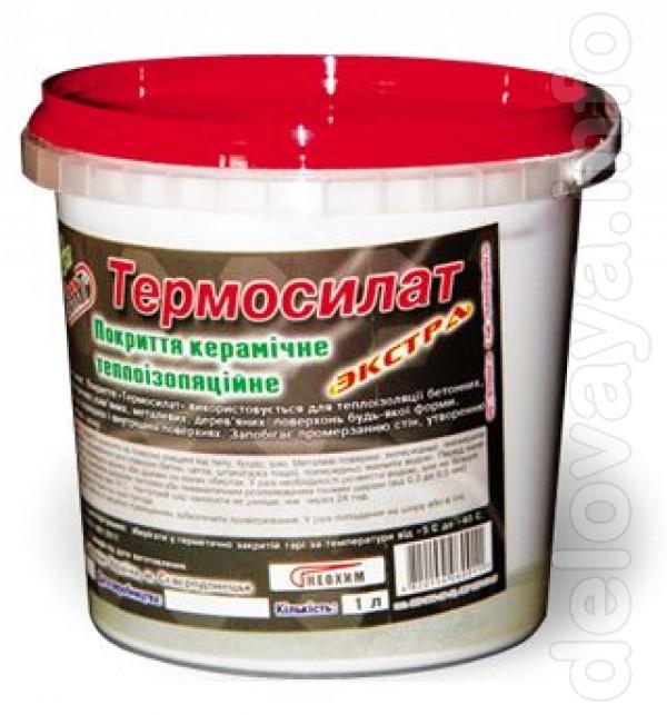"""Покрытие керамическое """"Термосилат"""" для повышения теплоизоляционных св"""