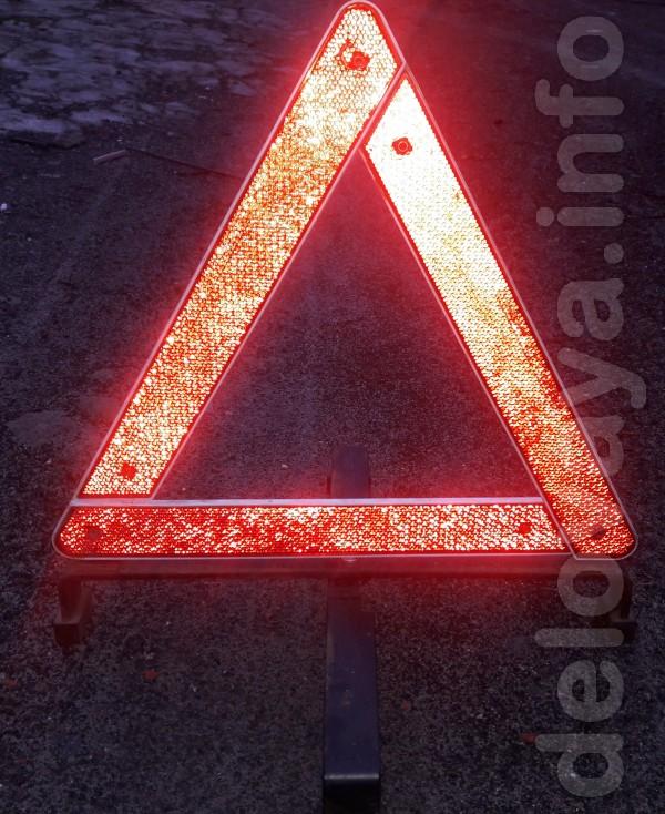Знак аварийной остановки, в отличном состоянии.