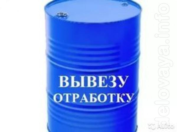 Купим отработанные масла в любом количестве: моторное, индустриальное