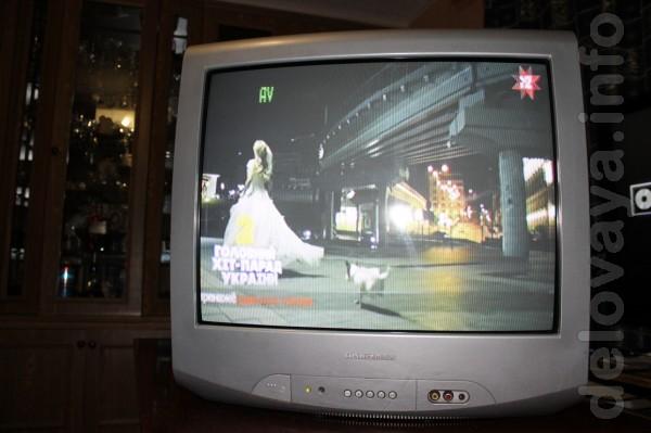 Продам телевизор 'Horizont'. Страна производитель Белоруссия. Докумен