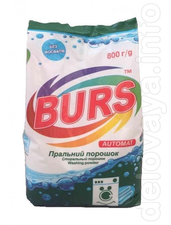 Стиральный порошок BURS - абсолютно новое средство, правильнее сказат