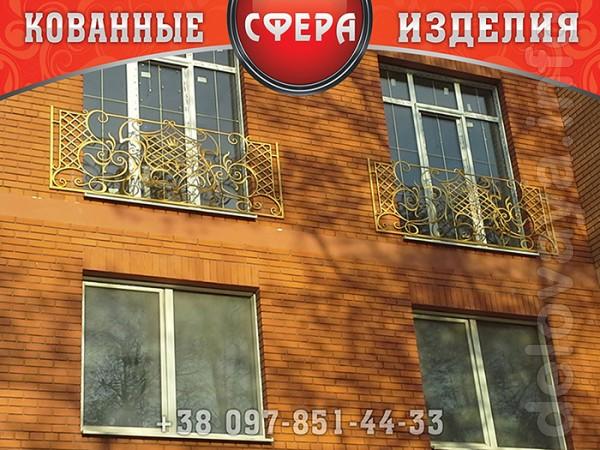 Компания «Сфера» предлагает широкий ассортимент ограждений балконных