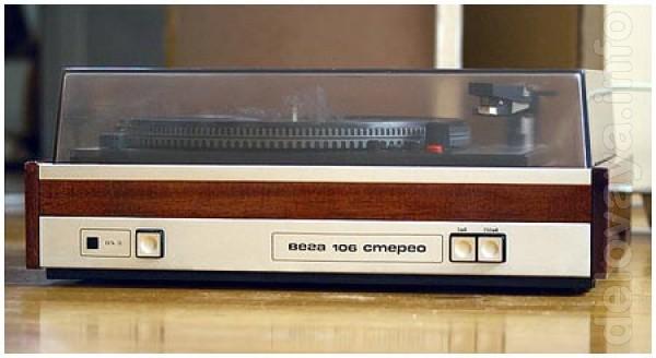 Продам электропроигрыватель Ве́га-106-стерео в рабочий в хорошем сост