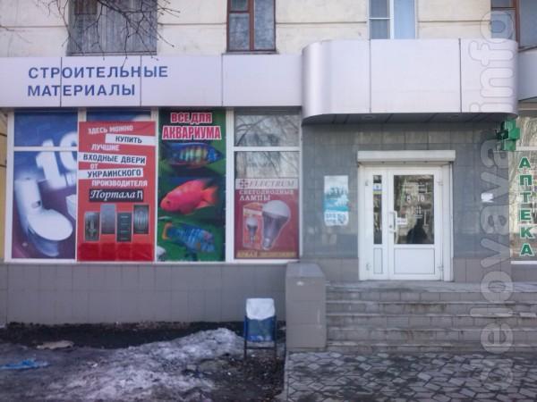 Сдается в аренду магазин в центре г. Лисичанска, по адресу пр. Победы