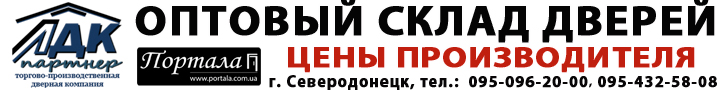 ЛДК Партнер