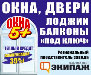 Opentek